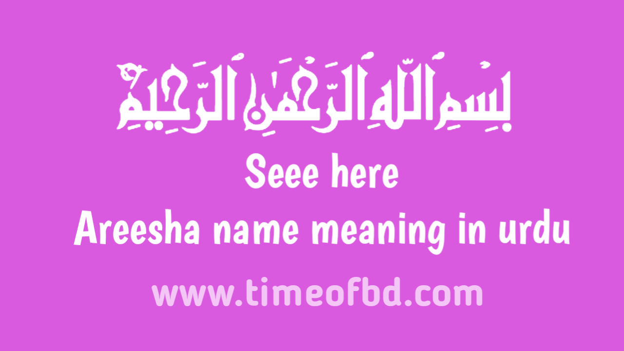 Areesha name meaning in urdu, ارودہ میں ارشیہ نام کا معنی ہے