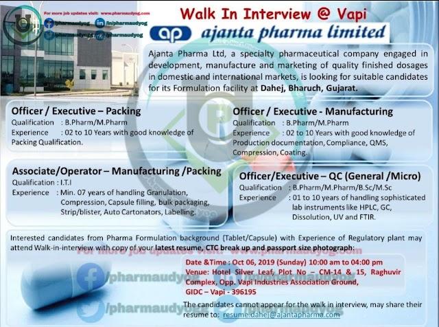 Ajanta Pharma   Walk-in at Vapi for Production-QC- Packing on 6 Oct 2019   Pharma Jobs