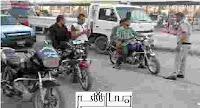 القبض على عصابة تستخدم دراجة نارية في سرعة الاشخاص اثناء خروجهم من البنوك