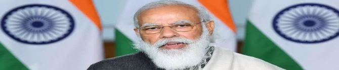 Indian PM Modi To Attend US President Biden's Climate Summit