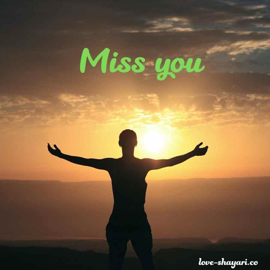 miss you sad images