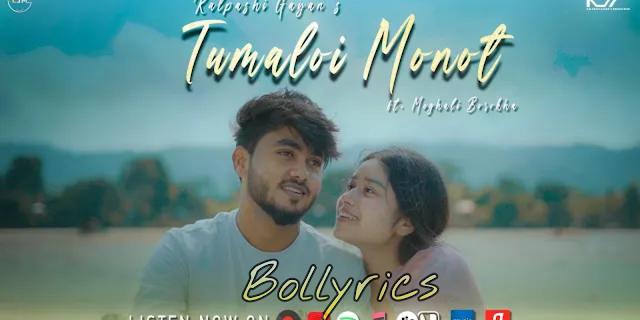 Tumaloi Monot Lyrics   Kalpashi Gayan Ft. Meghali Borokha   Chinmoy Kaushik & Joy Nirvan