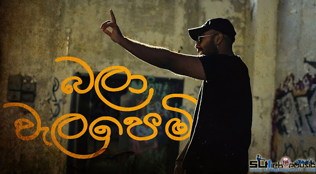 Costa, Master D, God made this beat, Sinhala Rap, slhiphop, Music Video, Paata, album,