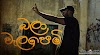 Costa x Master D - බලා වැලපෙමි Bala Walapemi