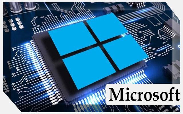 مايكروسوفت تتعاون مع صانعي الرقاقات لتعزيز أمان الحواسيب
