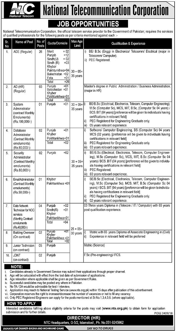 National Telecommunication Corporation NTC Jobs 2019 | Download Application form