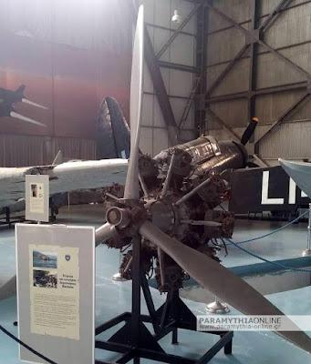 Αεροσκάφος Blenheim από το αεροδρόμιο Παραμυθιάς Ζωντανή ιστορία στο μουσείο Πολεμικής Αεροπορίας