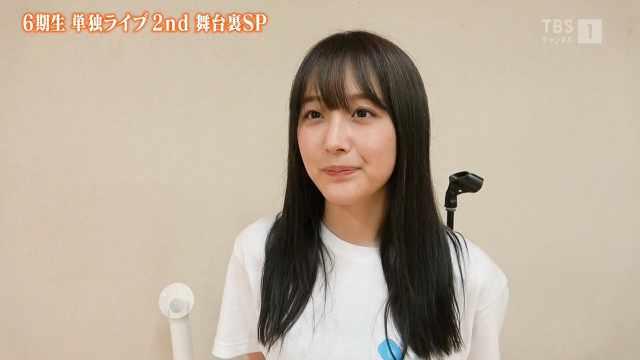 SKE48 ZERO POSITION ep147