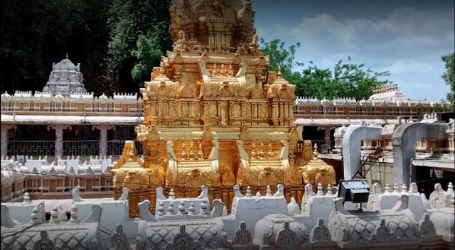 Vijayawada Kanaka Durga Temple Darshan Tickets