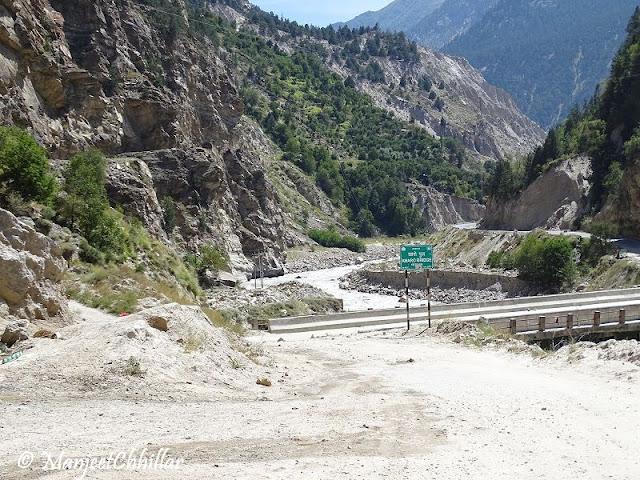 Kharo Bridge, Himachal