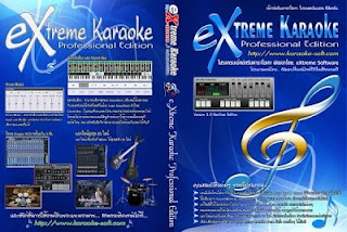 Extreme Karaoke 2015 Full Version Free Download