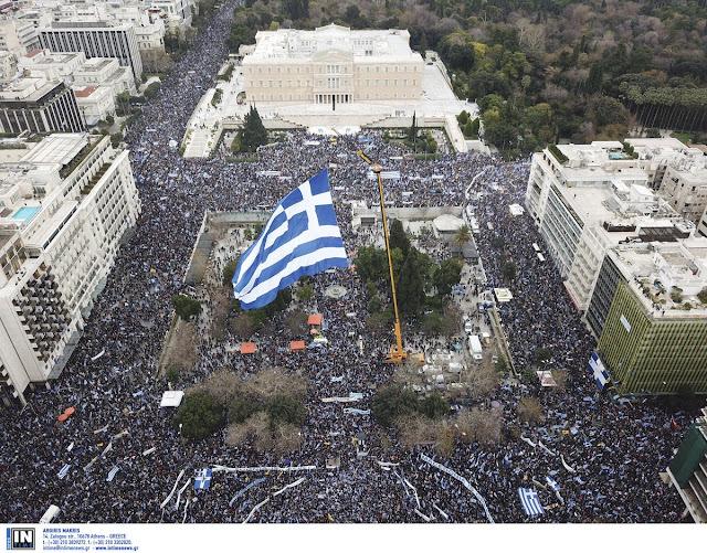 Δυο εκπληκτικές φωτογραφίες από το ιστορικό συλλαλητήριο της Αθήνας για την Μακεδονία!