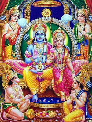 श्रीराम रक्षास्तोत्रं Rama Raksha Stotram Hindi Lyrics