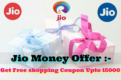 janiye kaise paye 500 rs coupon