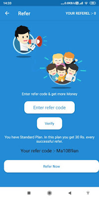 Work from Home app Refer Code