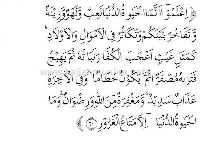 Tafsir Surat Al-Hadid Ayat 20 Arab, Latin Terjemaahan Bahasa Indonesia