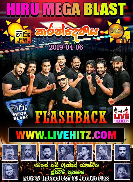 HIRU MEGA BLAST WITH FLASH BACK LIVE IN KARANDENIYA 2019-04-06