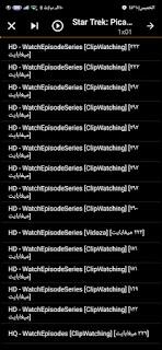 تطبيق Typhoon TV المجاني لمشاهدة الافلام حصل على بعض التحديثات,تطبيق Typhoon tv,افضل برنامج لمشاهدة الافلام للاندرويد مجانا,تطبيق لمشاهدة الافلام والمسلسلات,تطبيق مشاهدة افلام مجانا,تطبيق مشاهدة افلام مجاني,افضل تطبيق لمشاهدة المسلسلات الاجنبية مترجمة,مشاهدة الافلام مجاناً,تحديث تطبيق Typhoon ty,مشاهدة افلام netflix مجانا