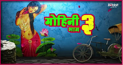 Mohini 3 web series Rabbit App Wiki, Cast Name, Photo, Video and Download