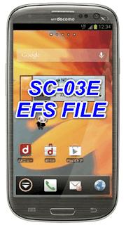 Samsung SC-03E efs file-firmware download