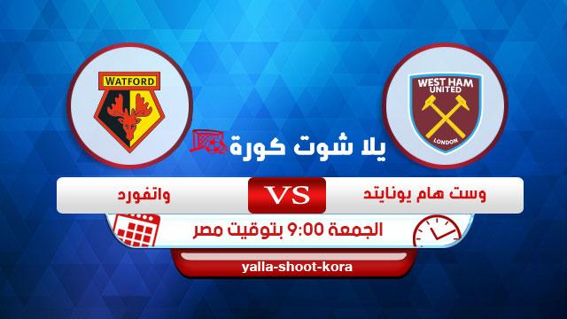 west-ham-united-vs-watford