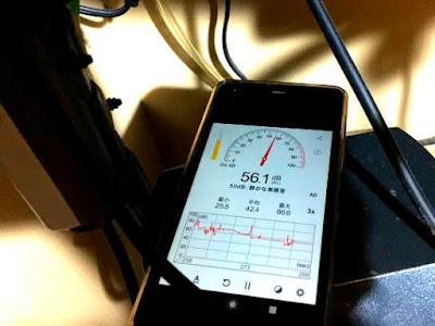 破損した水作水心3S音量測定電源OFF時