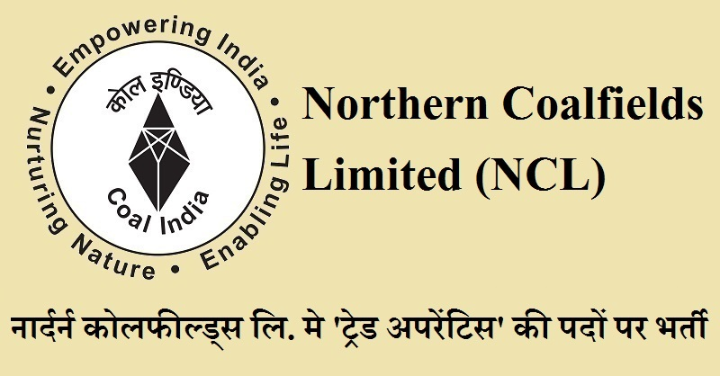 Northern Coalfields Recruitment 2019