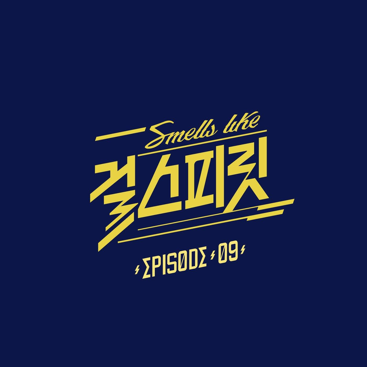 KEI (LOVELYZ), SHANNON, MinJae – Smells Like Girl Spirit EPISODE 09 (FLAC + ITUNES PLUS AAC M4A)