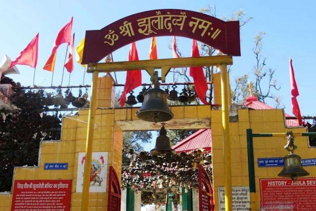 Ranikhet Attraction : Jhula Devi Temple Ranikhet