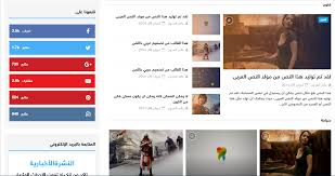 تحميل قالب newspaper لبلوجر واحد من أفضل قوالب 2019