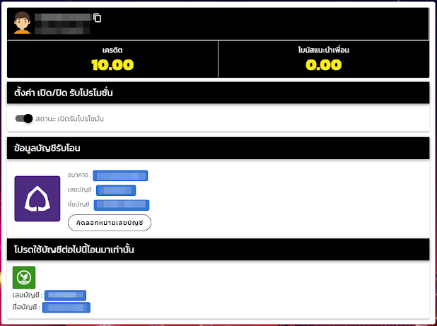 Slotxo บริการ สล็อตออนไลน์ สล็อตxo แจกเครดิตฟรี พร้อม ทางเข้า slotxo เกมส์ใหม่กว่า 100 เกมส์ สมัคร slotxo ได้เลยตอนนี้ บริการ 24 ชั่วโมง.