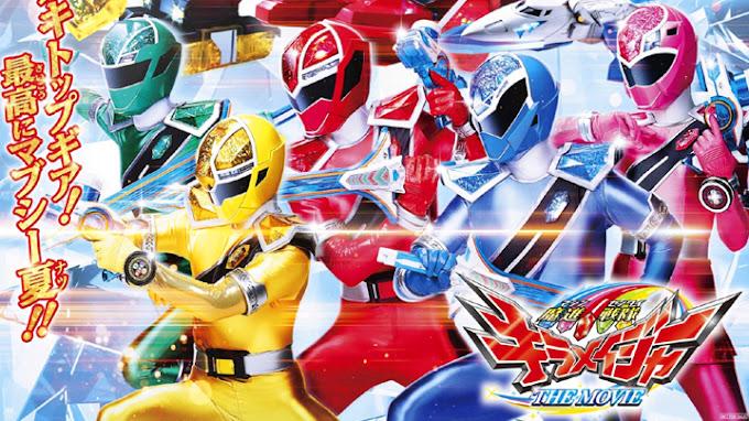 Mashin Sentai Kiramager The Movie: Bee-Bop Dream Subtitle Indonesia