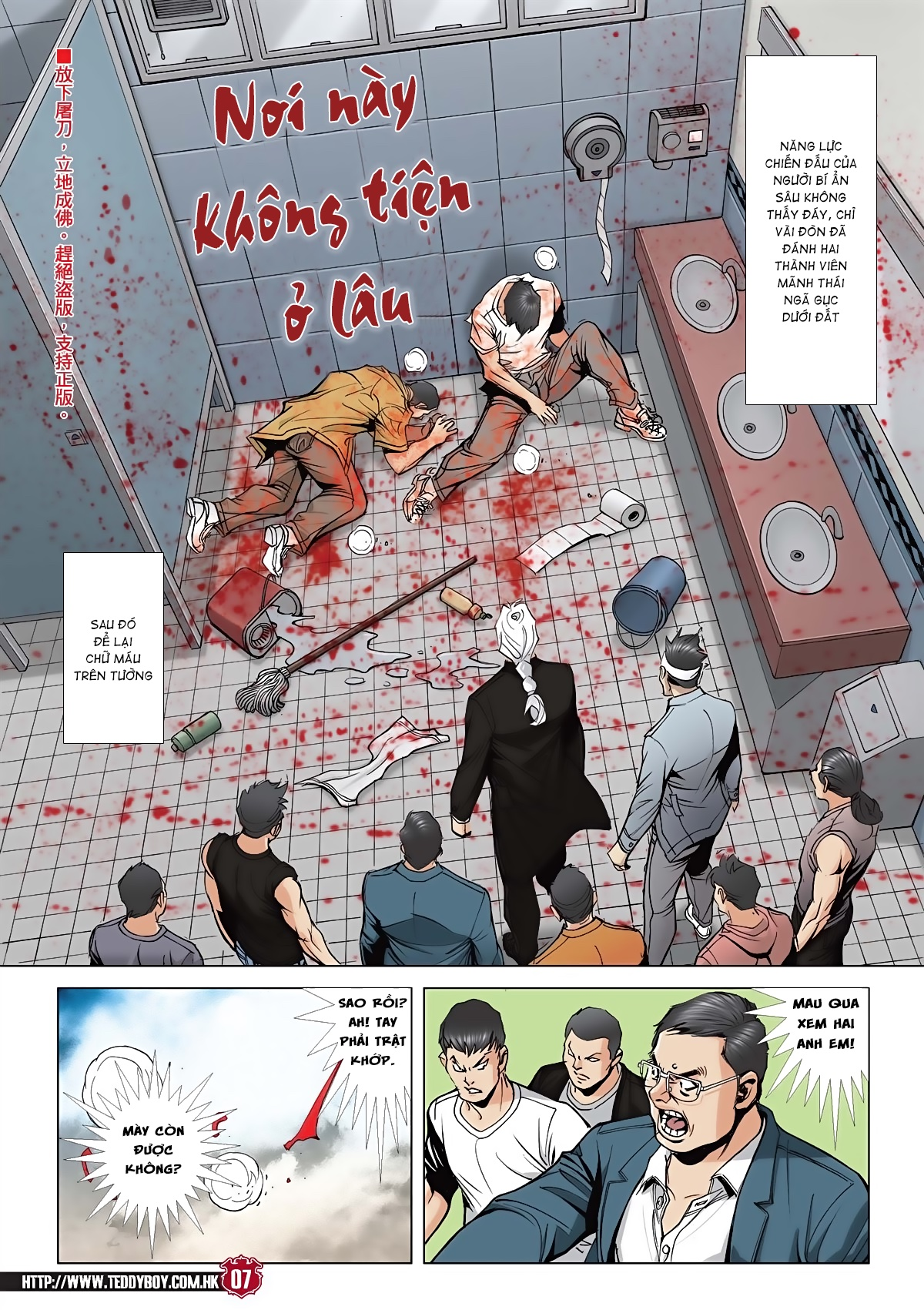 Người Trong Giang Hồ chapter 2046: thiên thu và đinh dao trang 4
