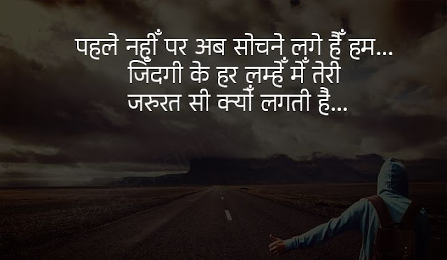 alone status for whatsapp