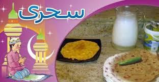 sehri ko faide mand banane ka menu in urdu