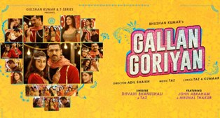 Gallan Goriyan Song Lyrics - Dhvani Bhanushali