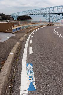 Road Signage on the Tobishima Kaido bike path