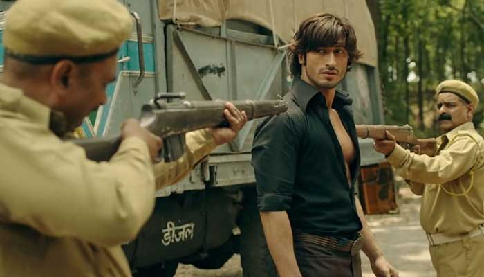 Movie Review Yaara in Hindi