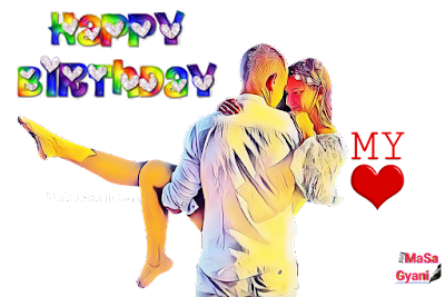 happy birthday wishes for love lover simple 5