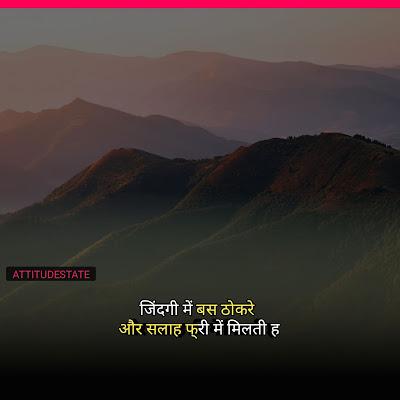 motivational shayari for girl in hindi