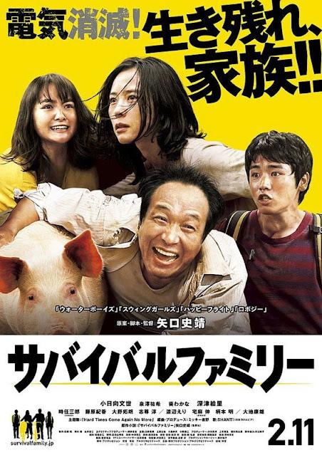Mampukah Bertahan Hidup? Review Drama Jepang Survival Family