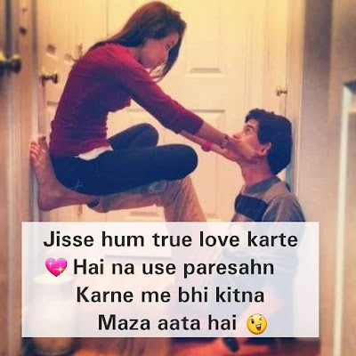 Romantic Shayari Images, Status Hindi