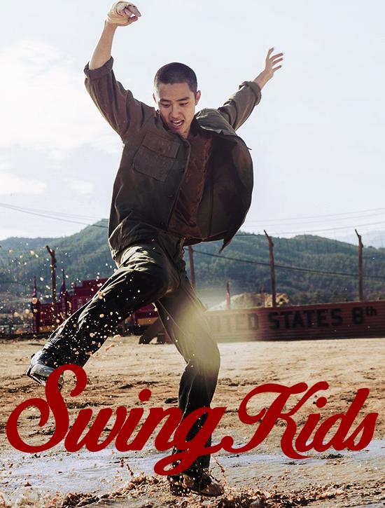 مترجم    فيلم كيونغسو Swing Kids