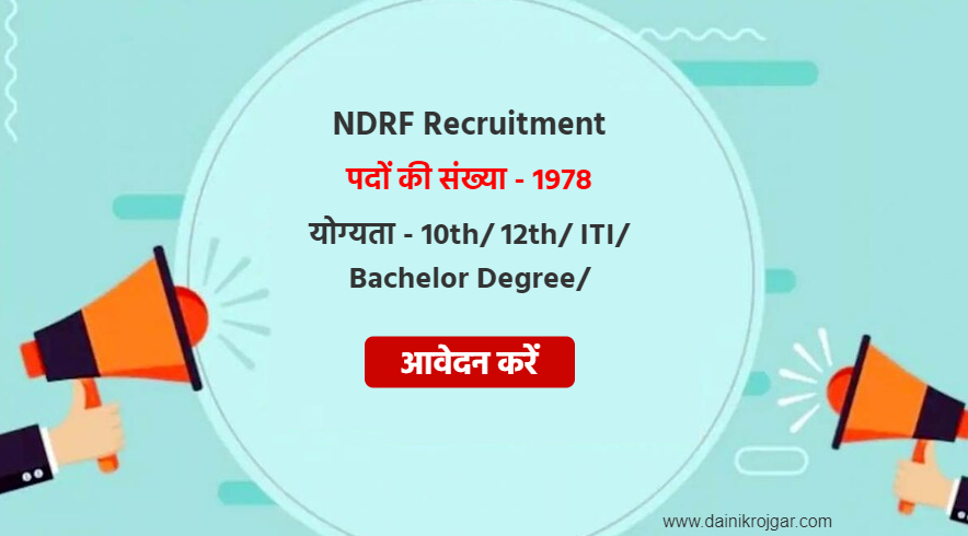 NDRF Inspector & other 1978 Posts