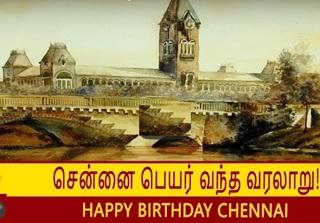 378th Happy birthday Chennai
