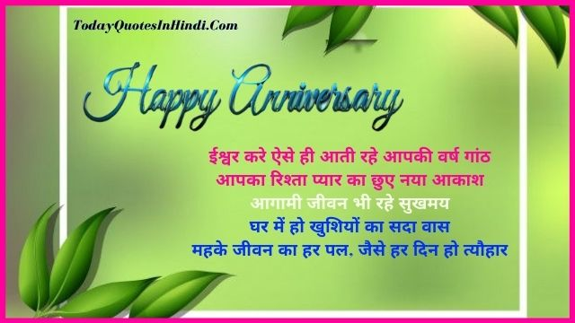first wedding anniversary wishes, happy anniversary wife