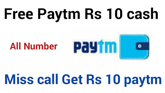Misscall & Get Free Rs.10 PayTM Cash In All Numbers