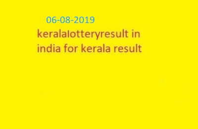 kerala lottery daily result kerala lottery guessing formula tamil