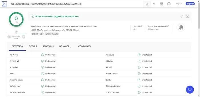 كيفية مسح ملفات Apk بحثًا عن الفيروسات Virustotal