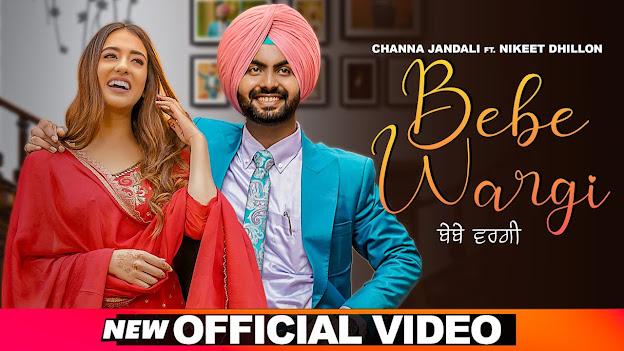 Bebe Wargi Song Lyrics | Channa Jandali | Starboy Music X | Latest Punjabi Songs 2020 Lyrics Planet